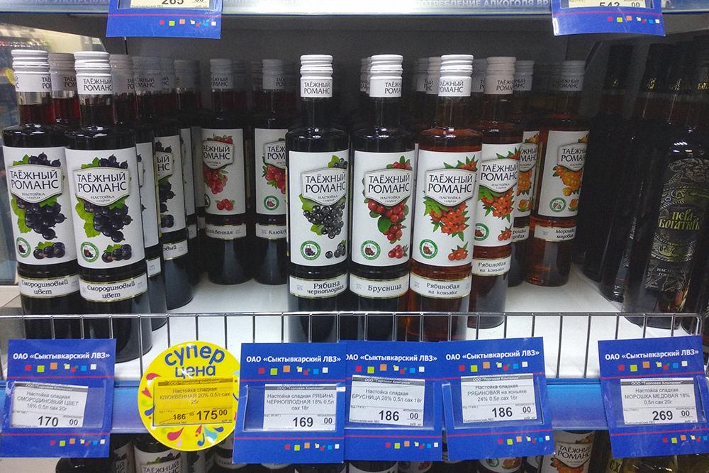 Сыктывкарский ликеро-водочный завод производит ягодные настойки