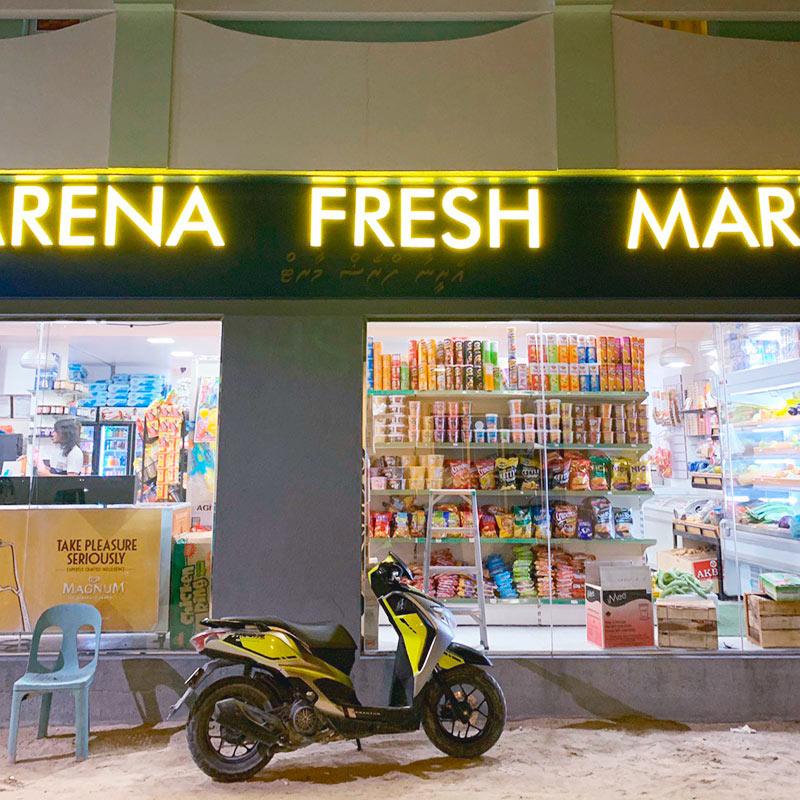 Супермаркет Arena Fresh, в котором мы покупали продукты. Работает с 7:30 до 22:00 каждый день