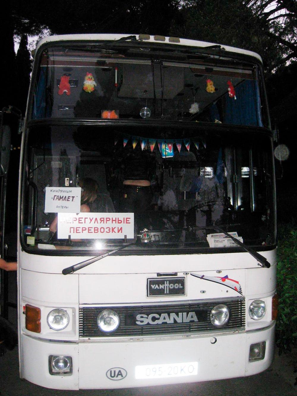 """Автобус, на котором массовку возили до места съемок и обратно. На лобовом стекле надпись: «Кинофильм """"Гамлет"""", актеры»"""
