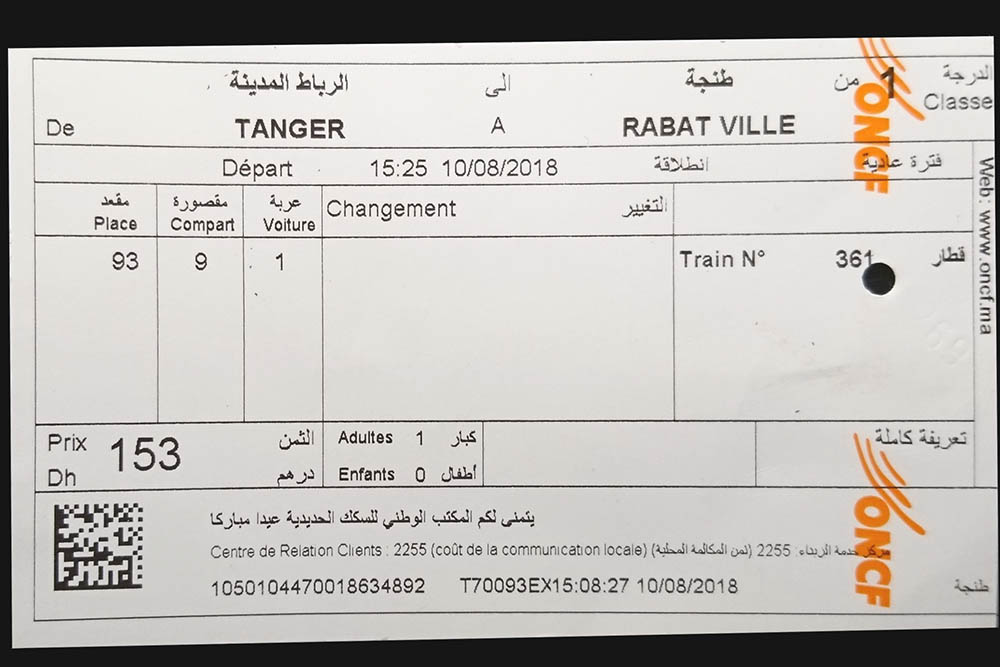 Билет на поезд Танжер — Рабат в первый класс
