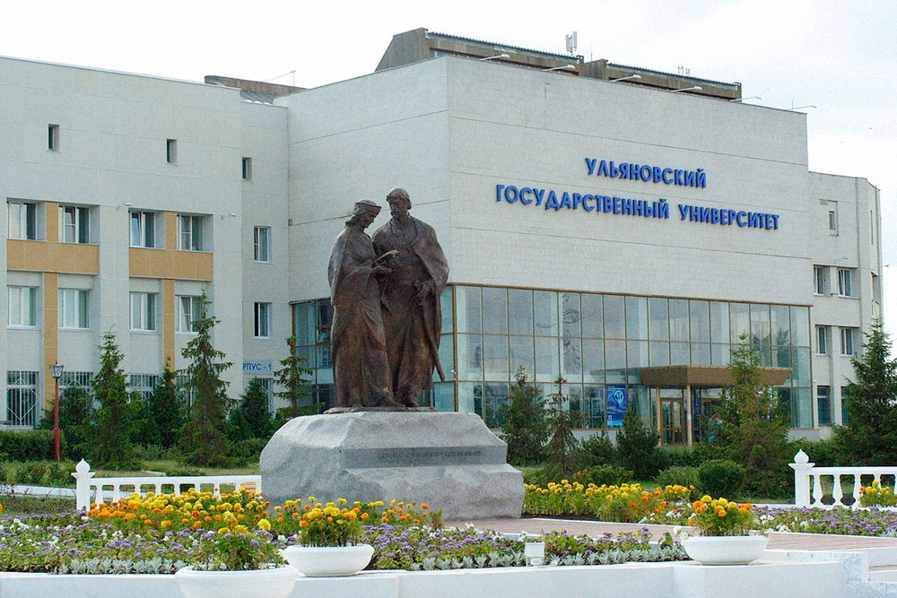 Ульяновский государственный университет на берегу реки Свияги. За главным корпусом находятся студенческий городок и жилой комплекс с красивой набережной, спортивными площадками, бассейном и теннисным кортом