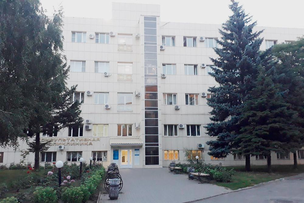 В Ростовской областной клинической больнице также есть поликлиника и акушерское отделение