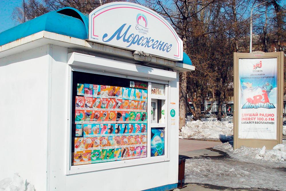 Это фирменный киоск кемеровского мороженого «Снежный городок». Мне нравится эскимо за 30<span class=ruble>Р</span> и фруктовый лед за 20<span class=ruble>Р</span>