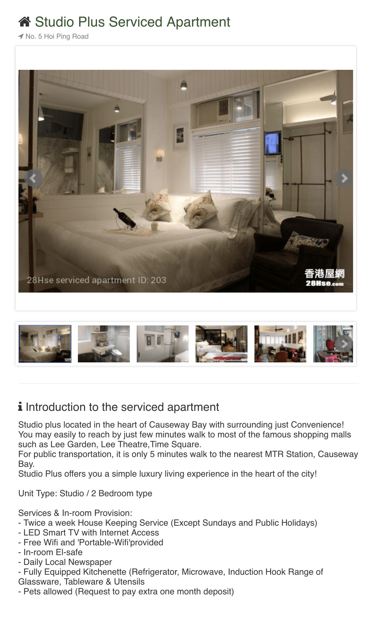 Можно снять студию 20 м² за 23 000$, но туалет будет за стеклянной дверью, а рядом с ним кухня: микроволновка, чайник и мини-холодильник. Это апартаменты с обслуживанием (serviced apartments), популярный вариант в Гонконге — их можно снять меньше чем на год. В некоторых в цену входит уборка, в большинстве стирать одежду приходится в прачечной, потому что места для стиральной машины нет