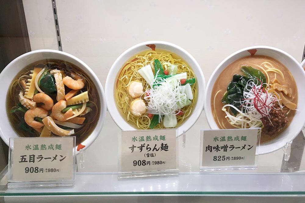 На витрине каждого японского кафе стоят очень правдоподобные макеты еды — сразу понимаешь, что тебе принесут