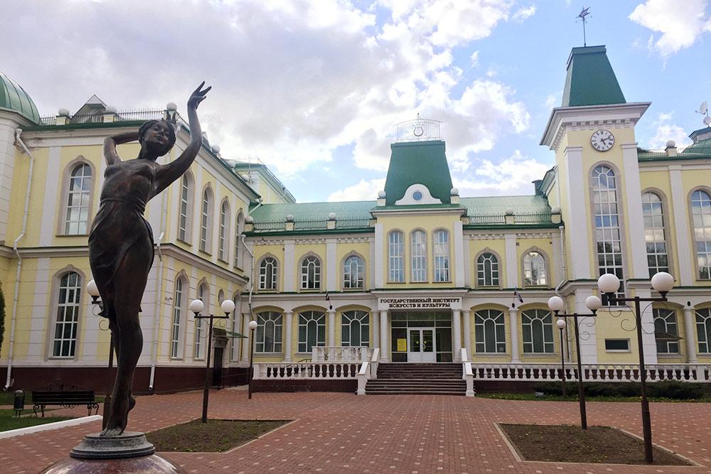 Орловский институт искусств и культуры