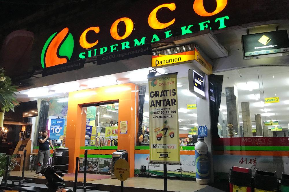 Супермаркет Coco