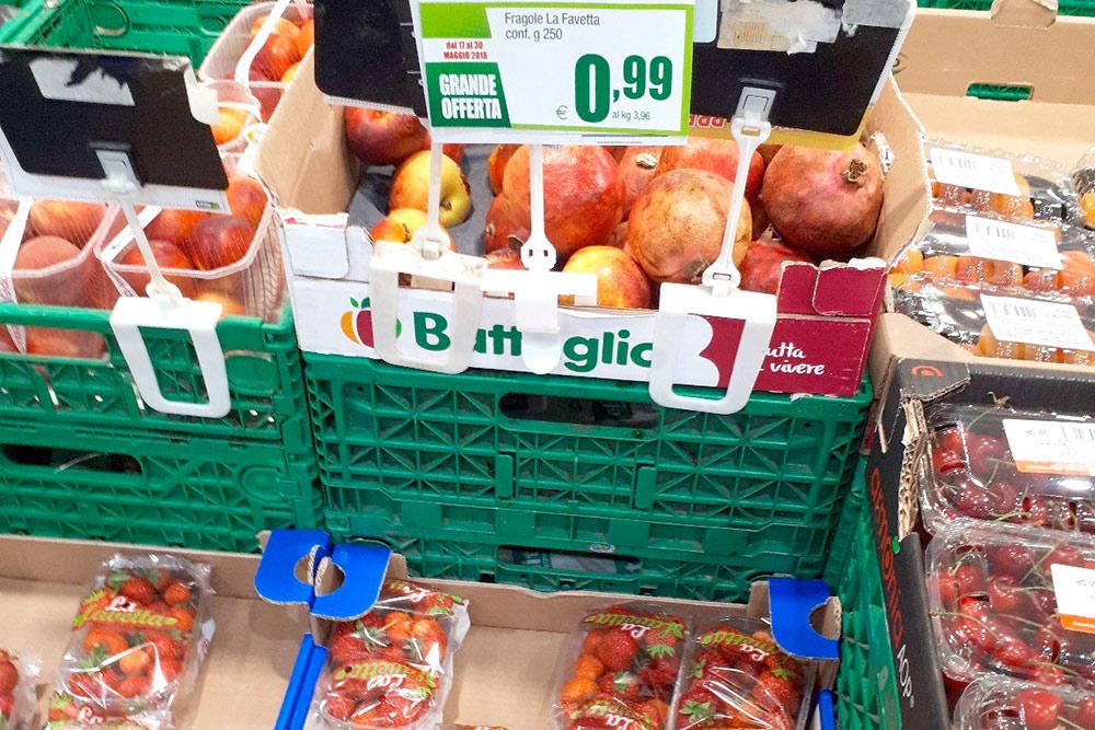 Мы часто покупали клубнику в супермаркетах. 250 граммов стоят 0,99€ (75 р.)