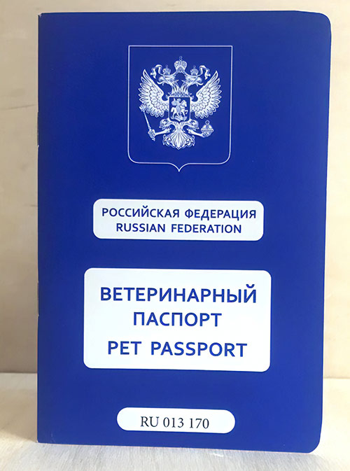 Ветпаспорт — один из важнейших документов любого домашнего животного. Например, без него не дадут справку для провоза собаки через границу