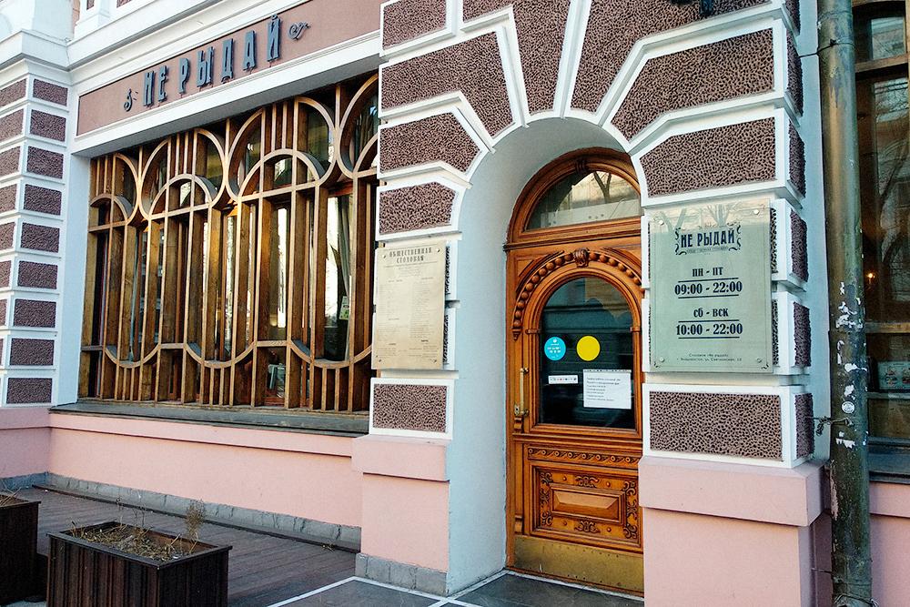 Столовая в здании гостиницы «Версаль». Владельцы говорят, что в 1923году в этом доме работало кабаре «Нерыдай», поэтому современную столовую таки назвали