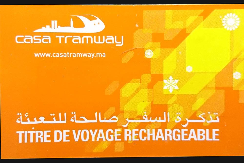Билет на трамвай в Касабланке. Такую карточку можно купить в терминале на каждой трамвайной остановке