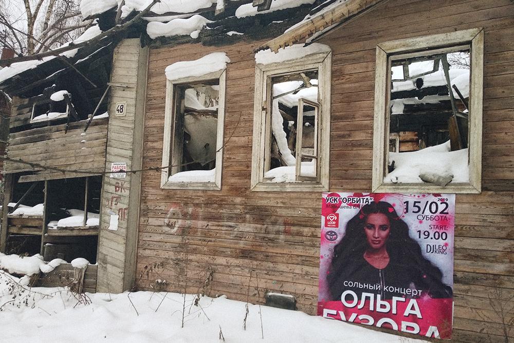 Сыктывкар готов принять Ольгу Бузову