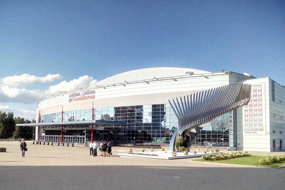 Арена-2000 — главная хоккейная площадка города