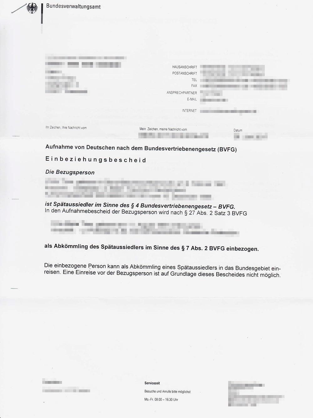 Ответ BVA — разрешение на въезд