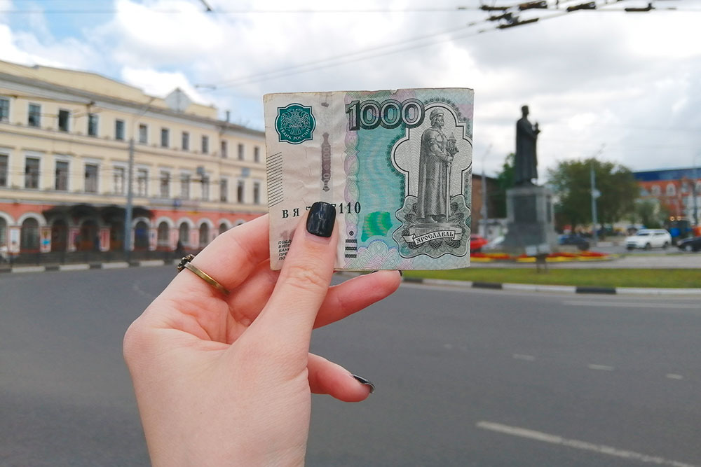 Лицевая сторона тысячерублевой купюры — памятник Ярославу Мудрому