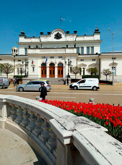 Здание администрации в Софии. Видна надпись: «В единстве — сила»