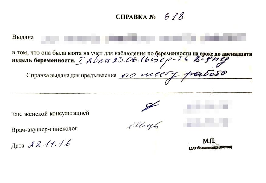 Постоянный адрес регистрации для иностранных граждан