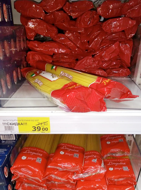 Итальянские макароны почти вполовину дешевле обычного. Беру
