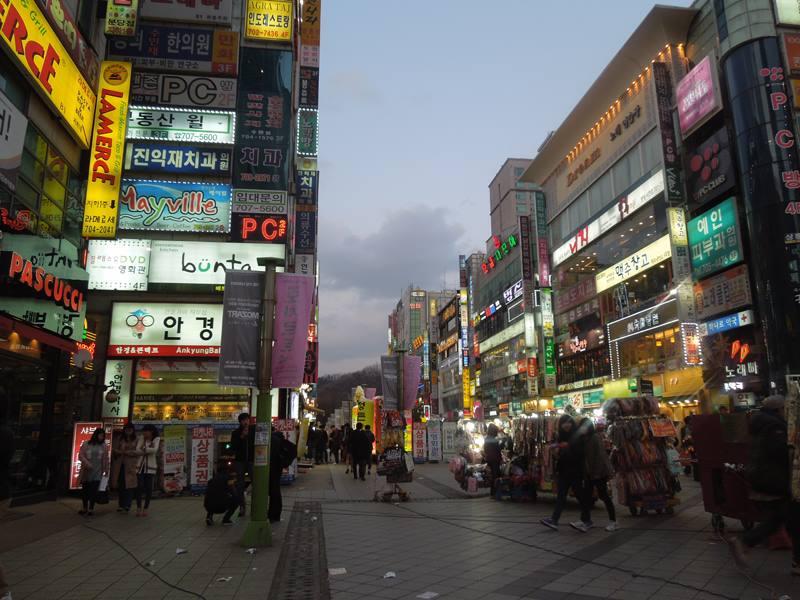 Фото вечернего Пундана, где я жила с корейской семьей