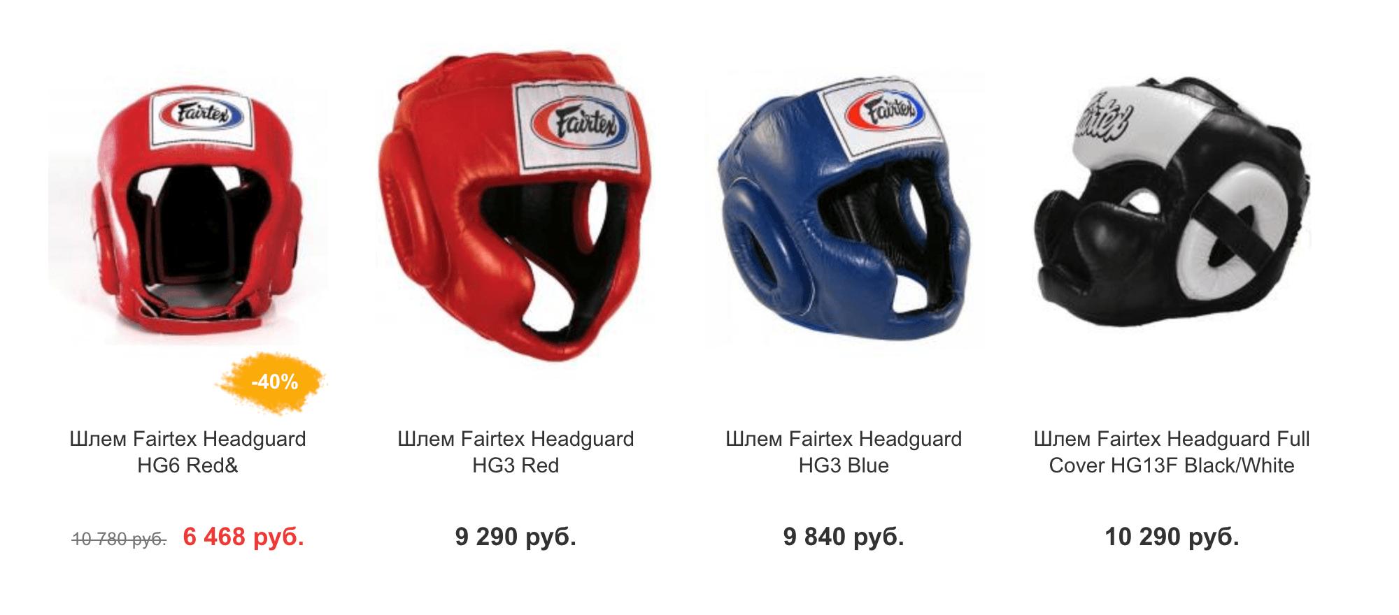 Цены на шлемы Fairtex