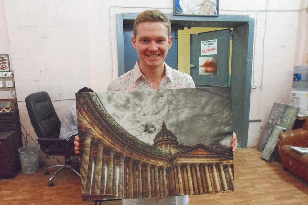 Ярослав с одной из первых картин