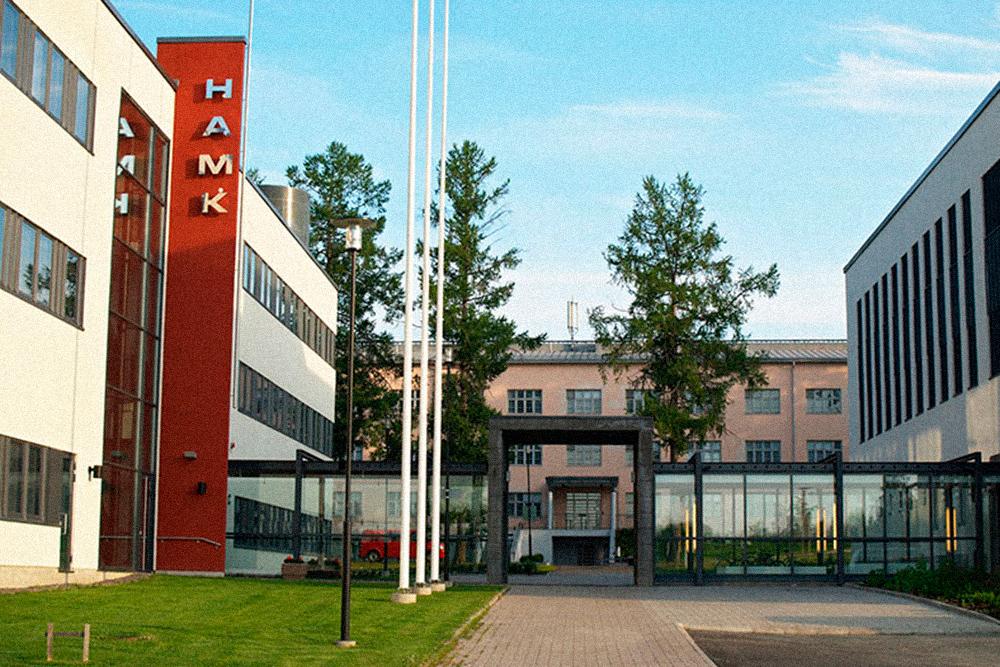 Häme University of Applied Sciences — университет, в котором учусь я