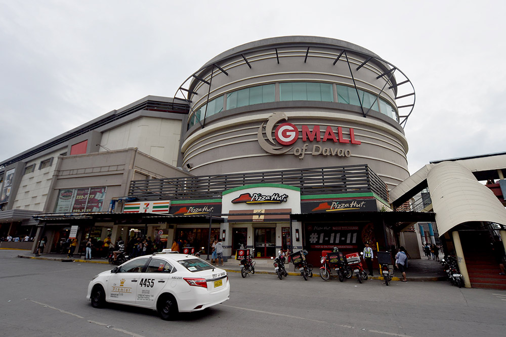 Супермаркет Gaisano Mall в Давао