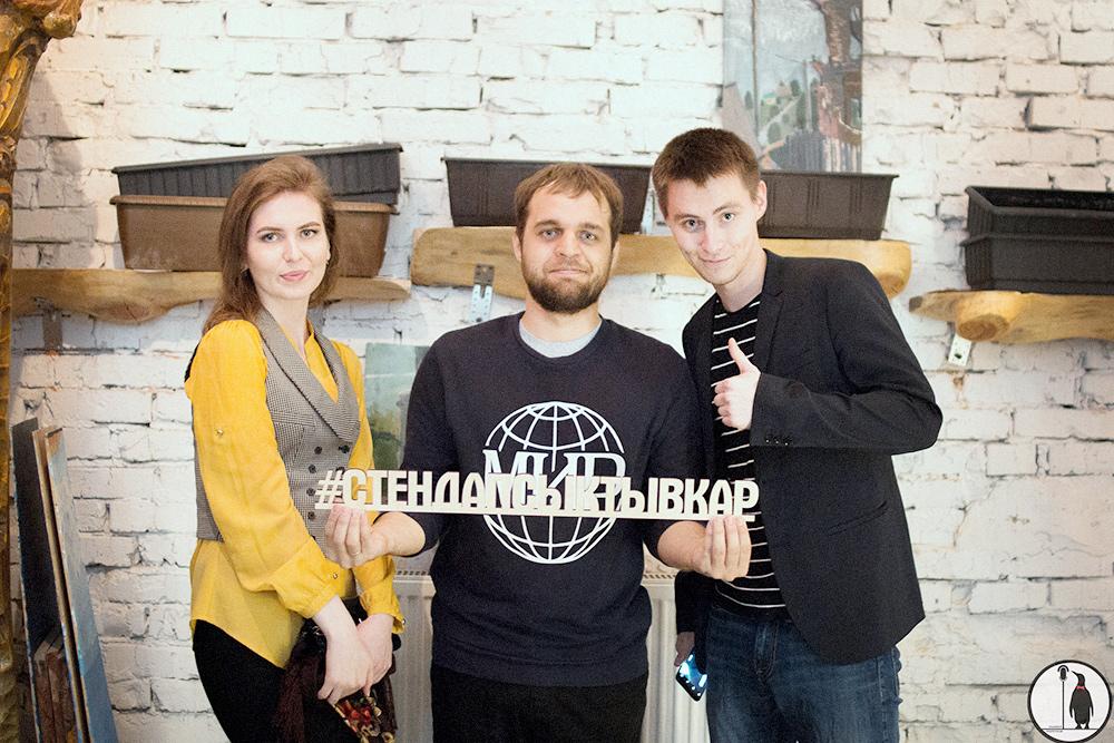 Я сфотографировался с Денисом Чужим, когда он приезжал в Сыктывкар
