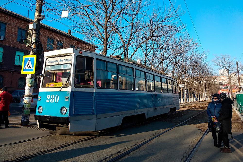 Все трамваи во Владивостоке старые, да и используются они только наодном коротком маршруте