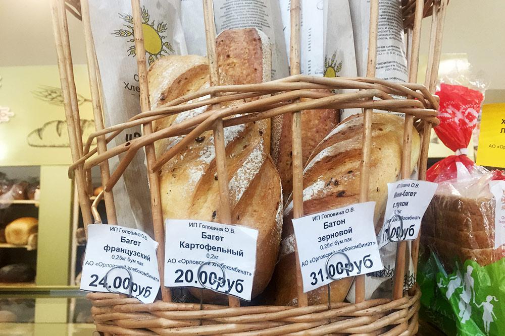 Зерновой хлеб — 31<span class=ruble>Р</span>, большая плюшка с маком — 22<span class=ruble>Р</span>