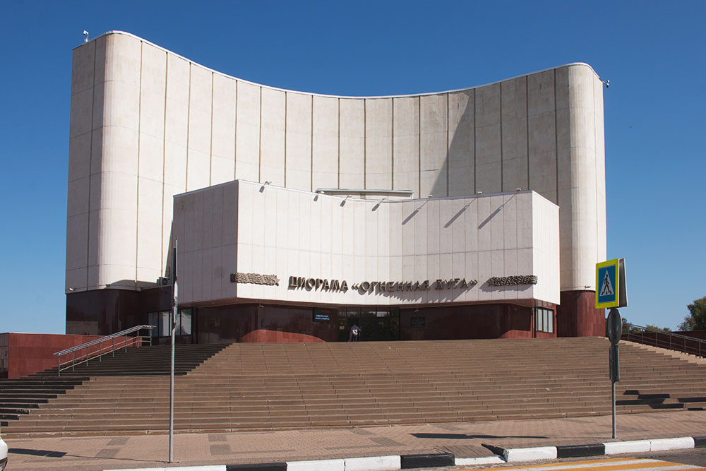 Диорама — самый посещаемый музей Белгорода