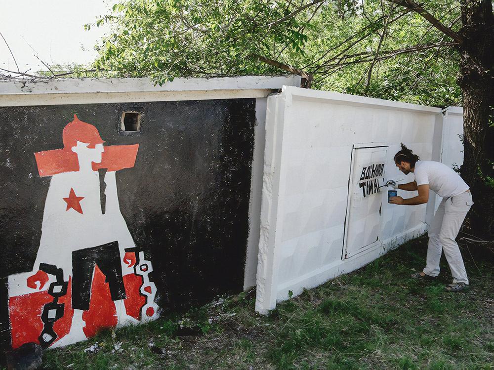 В 2015 году урбанисты Саша Колбин, Павел Шугуров и Егор Лебедев нарисовали Мальчиша-Кибальчиша на стене психиатрической больницы, в которой Аркадий Гайдар придумал эту историю. Правда, в 2017 Мальчиша почему-то закрасили