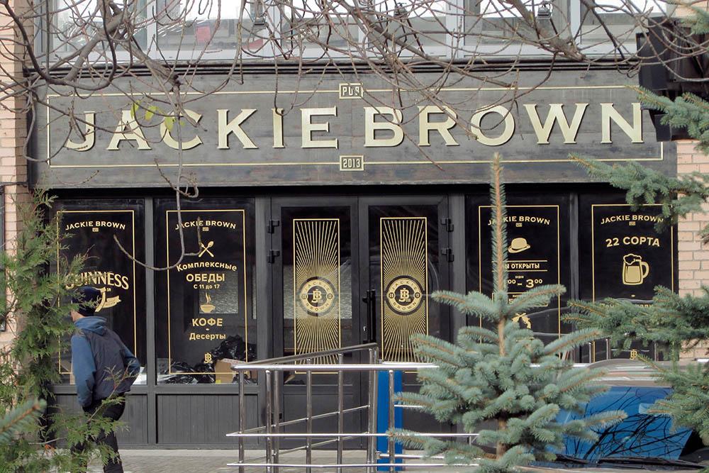 В пабе «Джеки Браун» относительно недорогая еда и вкусный сидр