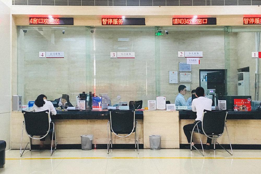 Так выглядит типичное отделение китайского банка. Сотрудники всегда общаются с вами только через стекло