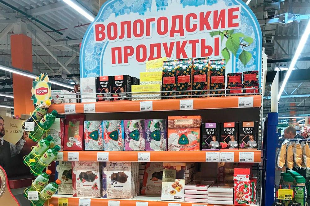Целый стенд с кондитерскими изделиями от местных фабрик. Цены выше, чем в среднем. Например, 250 г мармелада обойдутся в 130—160<span class=ruble>Р</span>, а 200 г зефира — в 90—140<span class=ruble>Р</span>. Самый дорогой — и самый вкусный, по моему мнению, продукт — это натуральная яблочная пастила. Она стоит 280<span class=ruble>Р</span> за 200 г