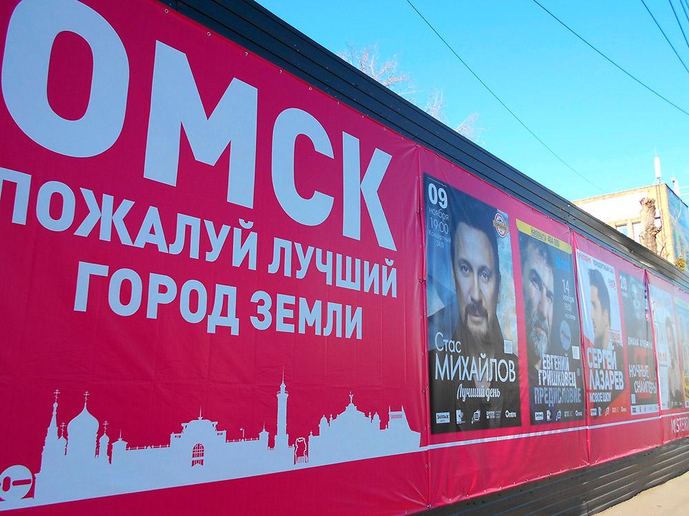 Сейчас в продаже билеты на Стаса Михайлова, Евгения Гришковца, Сергея Лазарева