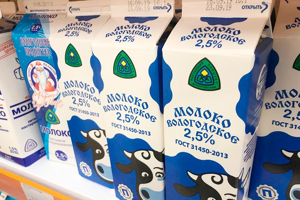 Молочных фабрик в области несколько, поэтому выбор молочных изделий в магазинах очень большой. Не вологодскую молочку здесь почти никто не покупает