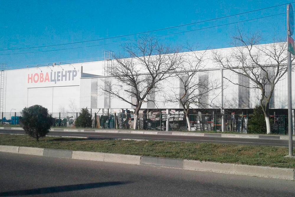 Строительный гипермаркет «Новацентр»: здесь продают инструменты, автотовары, бытовую технику, стройматериалы, товары длясадоводов
