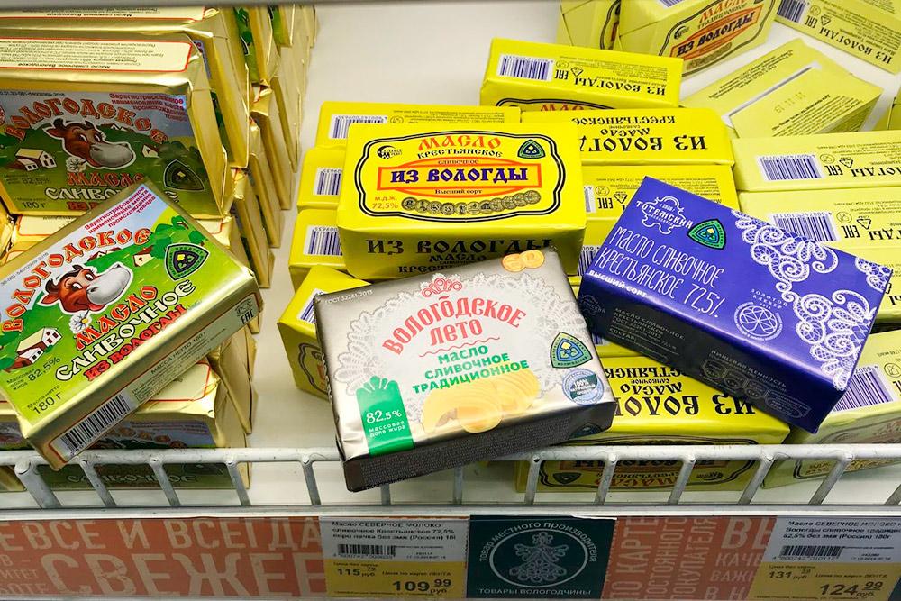 В магазине можно легко встретить четыре и более разновидности вологодского масла. И все они — от местных производителей