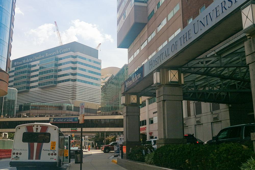 Больница и исследовательский центр приУниверситете Пенсильвании