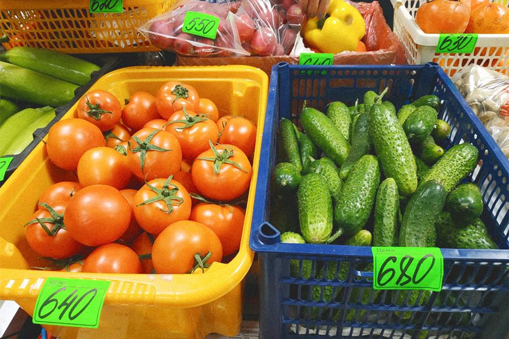 Цены на овощи. Да-да, это цены за один килограмм