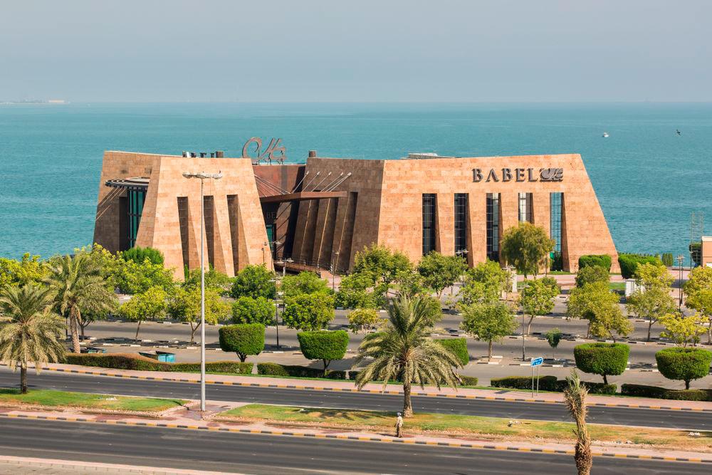 Ресторан ливанской кухни Babel