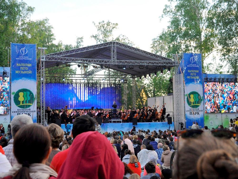 Симфопарк в парке «На Королева» — симфонический оркестр под открытым небом