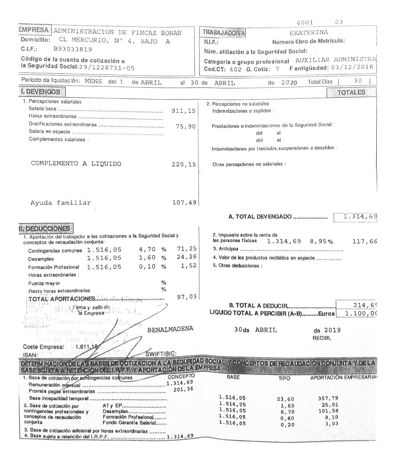 Моя зарплатная ведомость, где видно, что с меня удерживают 97,03€ и 117,66€, а с работодателя — почти 500€
