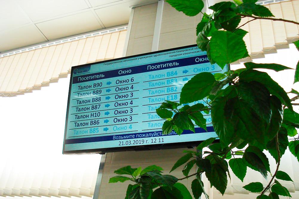 В этом году здесь установили терминал электронной очереди, организовали стойку информации. Стало удобно: теперь бабули не лезут в регистратуру без очереди
