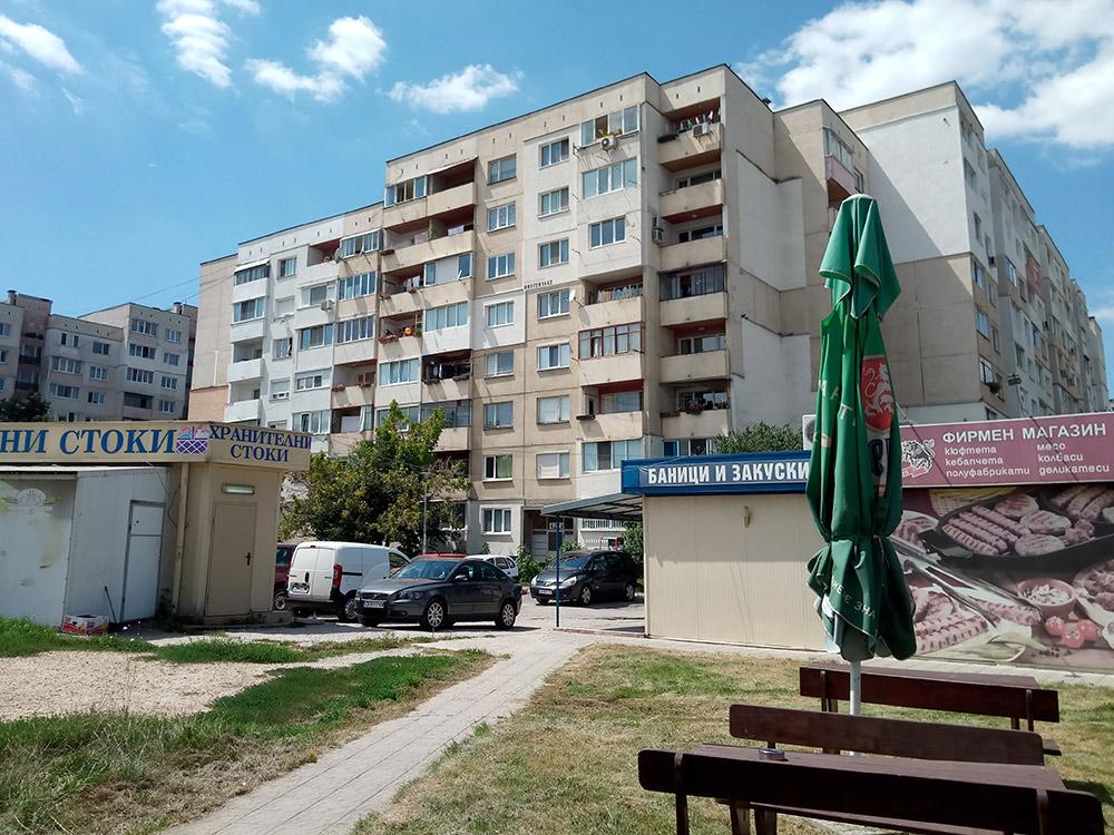 Ларьки на окраине Софии