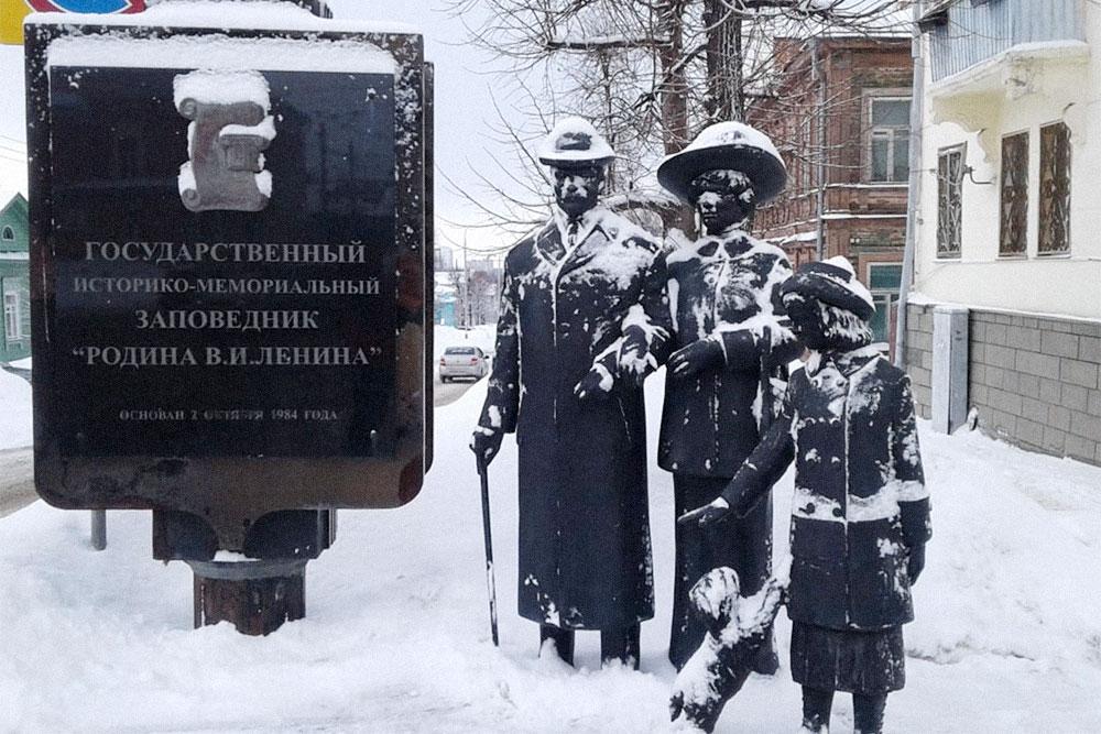 Улица, где жил Ленин, стала заповедником