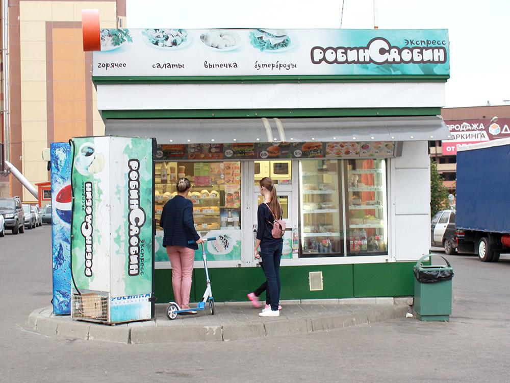Киоски двух главных конкурирующих заведений стритфуда в Воронеже: «Робин Сдобин» и «Русский аппетит». На фото не видно, но они стоят в 10 метрах друг от друга