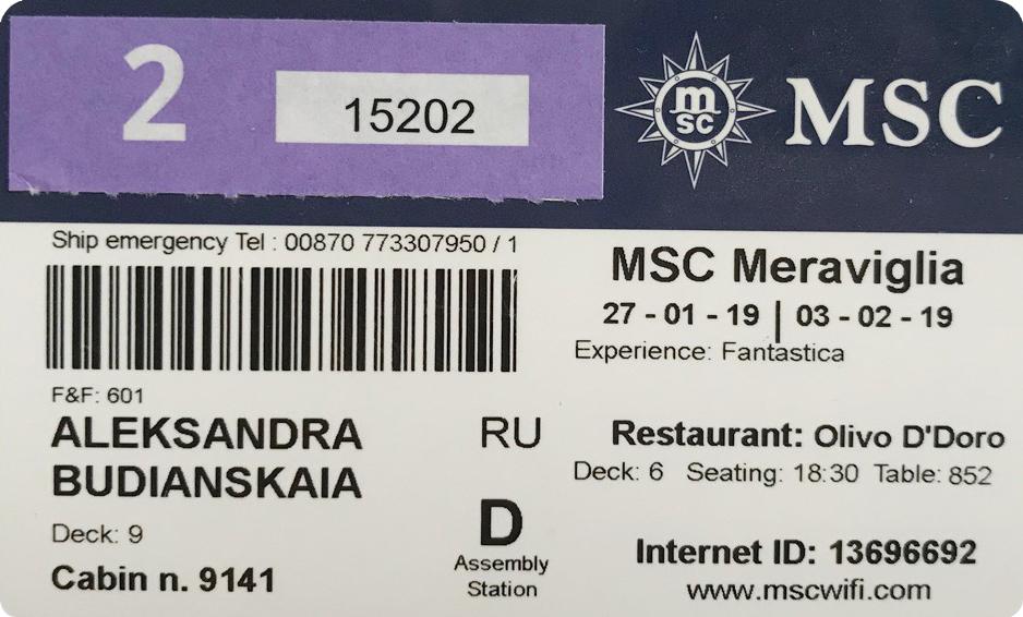 Корабельную карту дают прирегистрации на корабль. Безнее вас не выпустят в город и не пустят обратно. Дляудобства пассажиры носят ее в пластиковом кармашке на шее. Его можно взять с собой или купить на корабле