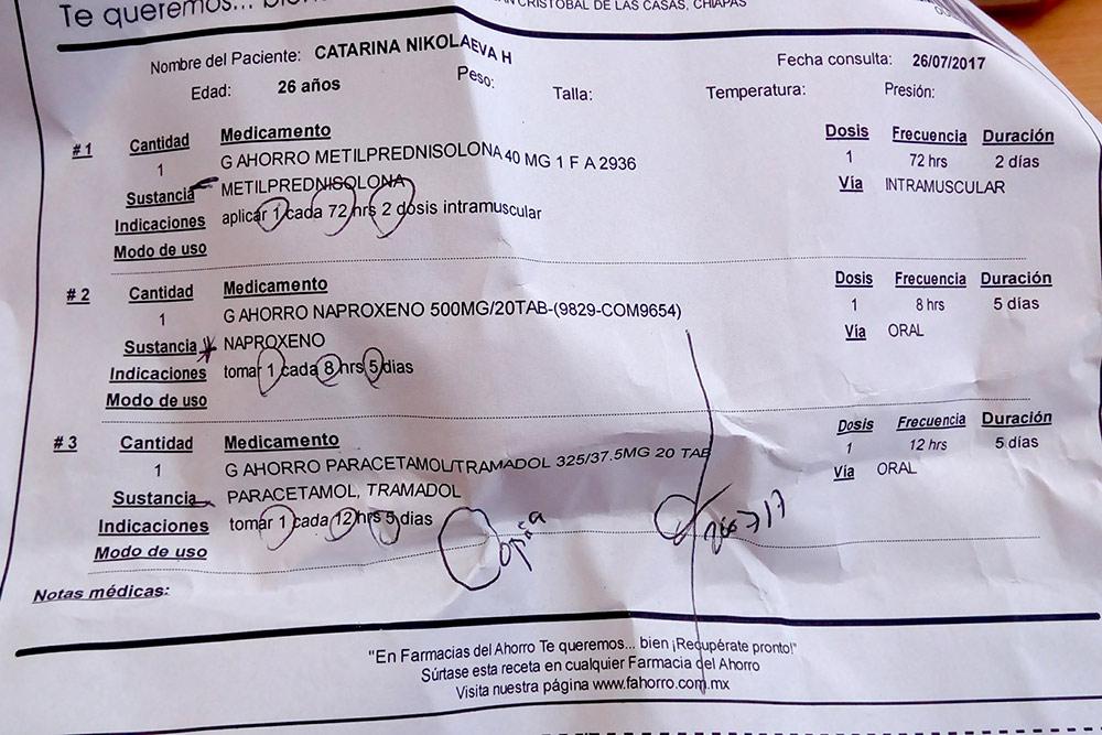 За 2 вида таблеток от отравления и капли для дезинфекции воды я отдала 340 песо (1124<span class=ruble>Р</span>)
